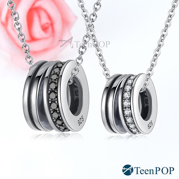 情侶項鍊 對鍊 ATeenPOP 925純銀項鍊 轉動幸福 送刻字 滾輪 單個價格 情人節禮物