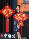 福字中國結掛件客廳大號新年裝飾品過年春節玄關布置掛飾小平安結 color shop 雙十二5折