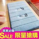[全館5折] 珊瑚絨 超 吸水記憶腳踏墊 地毯 腳踏墊 地墊 防滑墊 吸水 防滑 抓地力強 多色