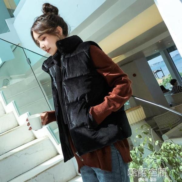 金絲絨棉馬甲女短款秋冬韓版學生坎肩外套面包服加厚羽絨棉衣馬夾