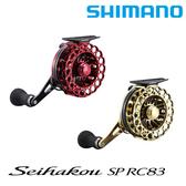 漁拓釣具 SHIMANO 19 SEIHAKOU SP RC83 (筏輪)