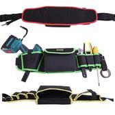 電工工具包腰包帆布多功能維修戶外腰帶隨身腰包袋充電鑚工具包 一米陽光