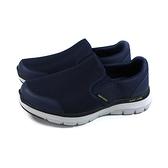 SKECHERS Flex Advantage 4.0 運動鞋 懶人鞋 男鞋 深藍 寬楦 232230WNVY no313