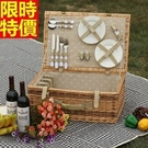 野餐籃餐具組合編織籃子-現代簡約四人份郊遊用品68e10【時尚巴黎】
