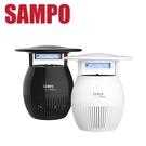SAMPO 聲寶 3W強效UV捕蚊燈 ML-W031D-***免運費***