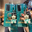 三星S20/S10/S9/S8 Plus保護殼 個性墨綠海洋魚三星S10+手機殼 SamSung S9plus保護套 Galaxy S20 Ultra手機套