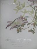 【書寶二手書T8/收藏_XCB】Sotheby s_Scholarly and Imperoal Works of Ar
