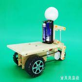 手工作業拼裝玩具科技小制作模型電動三輪車小車 BF2744『寶貝兒童裝』