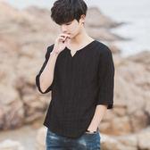 秋冬日系復古V領短袖T恤男韓版寬鬆五分袖T恤青少年學生