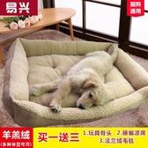寵物墊狗窩冬天保暖泰迪比熊寵物墊子小型中型大型犬金毛狗狗床貓窩四季【快速出貨八折搶購】