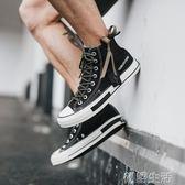 秋季情侶高筒帆布鞋男韓版潮流百搭ins超火的港風運動透氣板鞋子 初語生活館