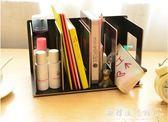 辦公收納盒   多功能木質桌面收納盒 雜志書本架文件書架辦公整理架  歐韓流行館