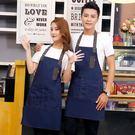 咖啡師烘焙圍裙 西餐廳酒吧理發師甜品店畫室花藝牛仔圍裙訂製LOGO店名