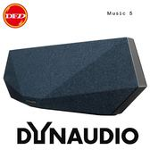 ✿ DYNAUDIO music 5 無線智慧喇叭 藍 公司貨