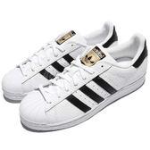 adidas 休閒鞋 Superstar 白 黑 貝殼頭 金標 基本款 特殊鞋紋路 運動鞋 女鞋【PUMP306】 CP9759