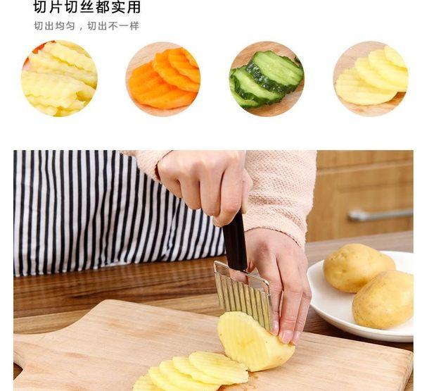 (小)不銹鋼手動切菜器波浪形切刀切片切絲器29元