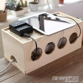 電線收納盒 電源線整理線盒插排集線盒插座插線板盒     時尚教主