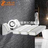 浴室折疊凳淋浴凳子無障礙防滑衛生間扶手老人安全壁凳洗澡凳 Sfhf7