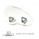 小愛心天然月光石純銀耳環 銀飾 迷妳愛心 斯里蘭卡 爆閃藍光 925純銀寶石耳環 KATE銀飾