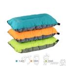 自動充氣枕戶外便攜旅行枕頭旅遊午休午睡舒適護頸護腰靠枕【快速出貨】