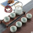 陶瓷茶具套裝功夫茶具整套茶具冰裂茶杯茶壺...