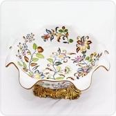 HONEY COMB 冰裂紋彩繪花瓣造型水果盤 ED29