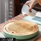 茶盤 陶瓷干泡茶盤杯墊密胺小茶臺茶具套裝...