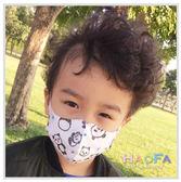 【HAOFA x MASK】平價 N95 『3D 氣密型立體口罩』『兒童款』『胖達貓熊系列』四層式 50入/包 台灣製
