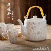 耐高溫時尚陶瓷茶壺景德鎮涼水壺大號容量冷水壺水杯家用茶壺『七夕好禮』igo