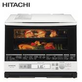HITACHI 日立 33L 過熱水蒸氣烘焙微波爐 MRO-SV1000J