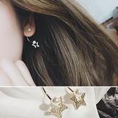 耳環 鑲鑽 星星 珍珠 拼接 弧形 簡約 耳環【DD1703157】 BOBI  09/28
