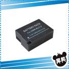 黑熊館 Leica Q TYP 116 V-Lux TYP 114 專用 DMW-BLC12 高容量防爆電池