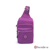 BESIDE-U BYE多格層RFID側背包胸包 - 多色 原廠公司貨