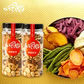 好食光CP值超高禮盒組_綜合蔬果脆片95gX6包+分享瓶綜合堅果X4瓶/盒