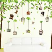 相框壁貼綠色記憶樹客廳教室牆壁裝潢 佈置貼紙《Life Beauty 》
