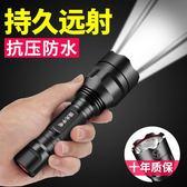 led強光手電筒可充電多功能超亮遠射5000家用戶外特種兵防水WY 快速出貨 全館八折