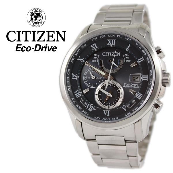 【萬年鐘錶】星辰 CITIZEN  電波  Eco-Drive光動能 亞洲限定超霸氣三眼    銀/藍43mm  AT9080-57L
