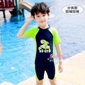 兒童泳衣 兒童游泳衣男童分體中大童長短袖男孩游泳衣寶寶可愛泳裝套裝 3色