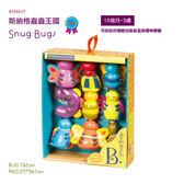 【美國B.Toys】斯納格蟲蟲王國