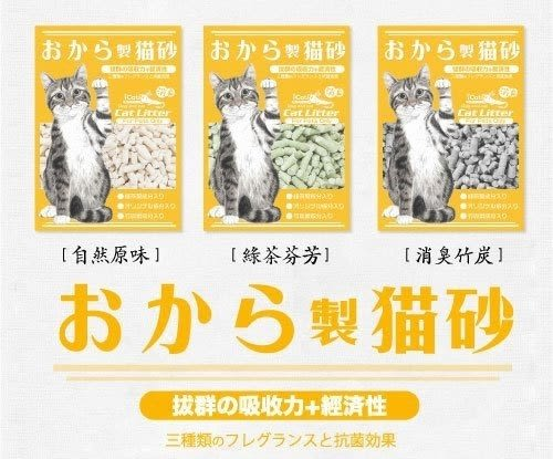 《48HR快速出貨》【2包組免運】*KING*日本寵喵樂《環保天然豆腐砂-7L》三種配方可選