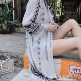 巴厘島海邊度假衫民族風沙灘披肩開衫泳衣罩衫外搭海灘防曬衣外套 完美情人精品館