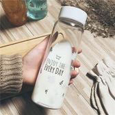 便攜女學生韓版清新個性水杯子透明水瓶