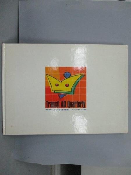 【書寶二手書T6/設計_QOL】Transit AD Quarterly_1984Vol.3