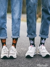 楓葉長襪子女ins潮流韓版街頭純棉秋冬季中筒襪男士高筒籃球麻葉 黛尼時尚精品