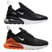 【現貨折卷後3999】NIKE AIR MAX 270 黑 螢光橘  氣墊 運動 慢跑鞋 男鞋 AH8050-014