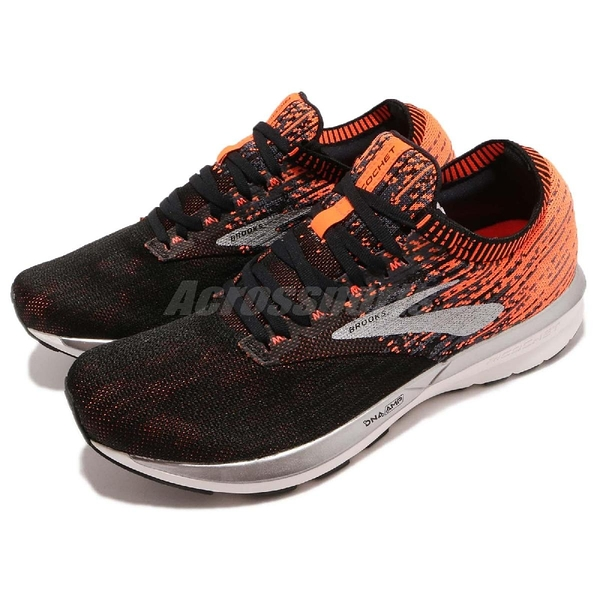 Brooks 慢跑鞋 Ricochet 黑 橘 輕量回彈 動能加碼 男鞋 運動鞋【ACS】 1102931D038