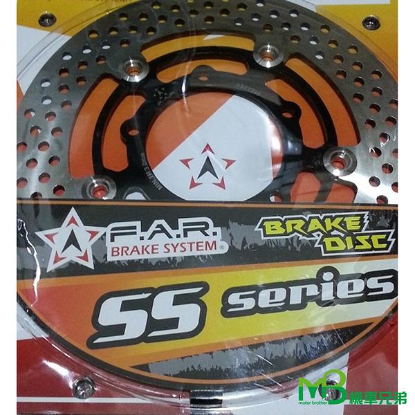 機車兄弟【FAR SS Series 白鐵浮動碟 267mm】(S-MAX/FORCE)