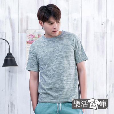 【12086】MIT混色繽紛夏日彈力休閒圓領短T(灰色)● 樂活衣庫