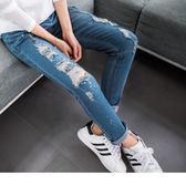 《BA1793-》破損感設計窄管牛仔褲 OB嚴選