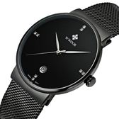 手錶 網帶男錶 簡約日歷錶 防水錶 石英腕錶 【非凡商品】w140